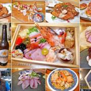 吃。台北松山《THE·春日式料理餐廳》便宜也有新鮮好品質,多款隱藏版料理滿足各位饕客的胃,犒賞自己點大脂海鮮珠寶盒準沒錯。南京復興日本料理推薦