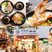 【台北士林】伊府將.鍋燒 | 滿滿超大顆牡蠣!美味銅板價鍋燒意麵