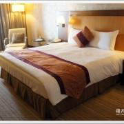 【台南飯店住宿】台糖長榮酒店+早餐buffet吃到飽