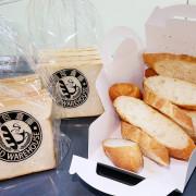 中和南勢角烘焙坊,除了每天新鮮現做麵包,因應疫情全部裝袋,晚上七點後產品都買二送一,就是不賣隔夜貨,想省荷包這邊看-麵包倉庫