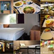 小鹿文娛.谷墨商旅 GoodMore Hotel ~臨近師大商圈學術交流好旅宿