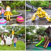 羅東特色公園|羅東中山公園青鑼創意基地~羅東夜市旁公園大變身,可愛插畫作品充滿童話風,還有兒童遊戲區可遛小孩
