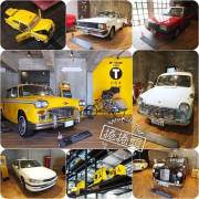 ▋宜蘭景點 ▋TAXI MUSEUM計程車博物館。 叭叭!!小黃來了!迴轉計程車壽司台,車車溜滑梯,碰碰車還有館藏超經典的計程車!