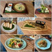 捷運忠孝復興站.Nahm水泰式餐廳