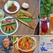 吃。台北大安《NAHM水泰式餐廳》超推厚實月亮蝦餅和泰國蝦粉絲煲,母親節快帶媽媽來用餐喔。東區泰式料理推薦