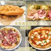[食記][高雄市] 金窯義式料理 Golden Oven 大立店 -- 道地南義風味披薩、義大利麵和義式小菜