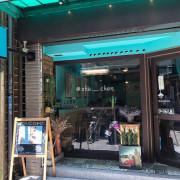 台中 北區美食 「 RARE 芮珥舒肥料理 」一中巷弄美食,食材以真空、低溫方式烹調,餐點最低$200 就能吃到平價高CP的餐點 ͼ̤͂ ͜ ͽ̤͂✧