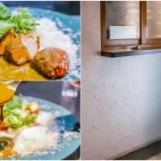 桃園中壢美食-河童咖哩 Kappa Curry-深夜隱藏版美食每日限量特製咖哩VS很有氣氛的小酒吧