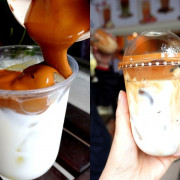 風靡少女心就連熟女也淪陷的韓國400次咖啡~ 不用自己打.這裡喝的到 柚豆成功店