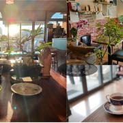 【台中南區】菁豆咖啡│古色古香環境,100元就能喝到精品咖啡與道地台灣茶,台中高工旁