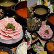 198元的個人鍋物也能吃到湯鮮味美.肉好吃 自製特色沙茶 小蔡鍋物