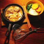 班尼拉香草歐廚-即食美味的好朋友