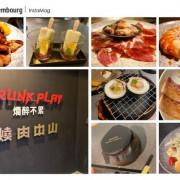 <食記>台北市信義區~ATT4FUN 10樓~燒肉中山zonzen~以肉之名~單點燒烤