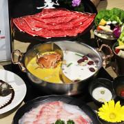 台北美食|東雛菊風味鍋物-主打多種特色風味湯頭,蟹黃湯底超吸睛