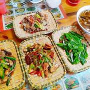 【桃園復興區美食】角板山老店家風味館│泰雅美食│平價小吃