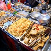 台南鹹酥雞/無招牌無店名隱身菜市場/一大早就營業只賣4小時/每日限量飄香10多年/價格親民份量實在/在地人的早餐就愛這一味