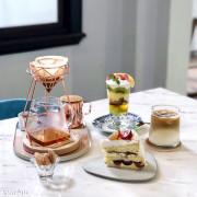 【台中美食】壹玖参伍 CAFE & BAR 帝國製糖廠內咖啡廳 保留歷史設計 穿越到日治時期 戚風蛋糕 茶弗