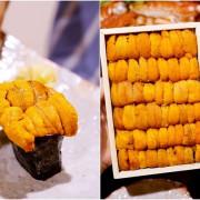 台中新開日式料理,姓王的有機會吃免費海膽鍋!還有期間限定的東港黑鮪魚