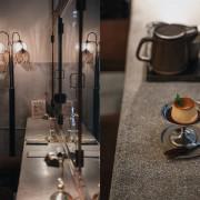 高雄,鹽埕區 | 銀座聚場 House of Takao Ginza | 一頁頁的鹽埕風華,用行腳的方式,踏出大時代的軌跡