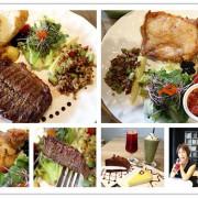 圓山餐廳推薦【Henrys cafe】英倫文青風的優雅環境,以最健康的方式撫慰你的味蕾,料理健康不失美味 #網路暢銷藜麥毛豆 #健身養生美食 #大同區美食 #圓山餐盒推薦 #適合包場