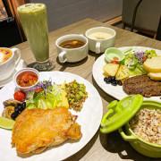 (台北圓山站)Henrys cafe 圓山餐廳美食推薦 圓山餐盒推薦 健康料理健身餐減重餐 料好實在餐點份量大高CP值
