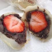 【台北 內湖】江南街如糬佳珍季節限定草莓麻糬! 幸運才有的隱藏版芋泥球