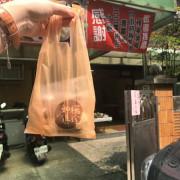 【台北 內湖】內湖也有手工麻糬(ノ>ω<)ノ  江南街如糬佳珍麻糬