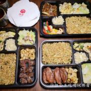 東區美食『紅花鐵板燒(SOGO復興店)』外帶便當/高雅包廂/菜單/捷運忠孝復興站