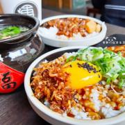 【台中中區】楓の飯│台中火車站的傳統小吃│月見飯、滷肉飯、瓜仔肉飯價格......