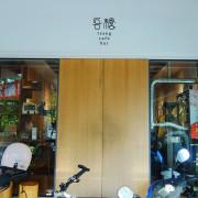 (食-高雄三民) 吾䅮咖啡 / 溫馨時尚且老闆很親民的咖啡館