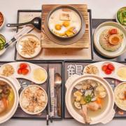 【台中雞湯推薦-湯鶴】溫潤香菇雞湯、蒜頭蛤蠣雞湯,小菜精緻美味,滋補養身美食