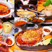 豐原牛排推薦|鬥牛士-台中豐原店~可以享受美味的排餐還有多樣化菜色的沙拉吧任你吃