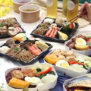 家常範低GI私廚。南京三民外帶外送午餐:飯店主廚的旬鮮健康料理,110小資便當﹑日式九宮格總裁餐盒