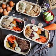楽坡Bon Box 內湖店/錦州店 內湖科學園區/中山國中站 低油低卡餐盒外帶外送 健康餐盒也可以很好吃 - ifunny 艾方妮的遊樂場