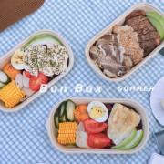 【台北便當推薦】楽坡Bon Box舒浮便當:夏日野餐計劃 /低GI高蛋白 /內湖科學園區美食 /外送美食