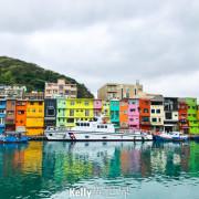 |基隆景點 正濱漁港繽紛彩虹屋 超夯熱門IG打卡點 有台版威尼斯漁港之稱|