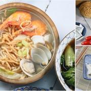 【台南伴手禮】台南百年製麵廠老店,台南最另類的道地伴手禮是它:食在福製麵 - 熱血玩台南。跳躍新世界