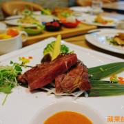 [食記] 台北松山 - 蘇耐吉廚房 $390炭烤牛排佐花生沙嗲 套餐享有開胃菜涼拌料理甜品 飲料湯品自助吧 泰式套餐