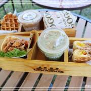 GOGOBOX餐車誌in樂灣基地-桃園大溪/美式復古餐車~森林基地一起戶外野餐趣 - 潔絲蜜愛生活