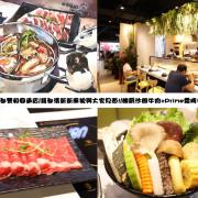 【食】中和/錢都雙和圓通店/錢都清新新風貌與大家見面!/嫩肩沙朗牛肉+Prime霜降牛肉平價享用!