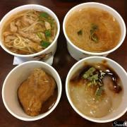 台中美食 德記手工麵線糊用料實在,肉粳飯麵米粉、小吃肉圓、肉粽、魯肉飯都有  漢口路美食
