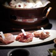 牛若丸和牛割烹 台北信義店 信義區和牛 無菜單 全程專人代考服務 