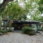 <松山新店線>台電大樓站-日本海軍招待所改建藝文展場還有唯美玻璃屋咖啡廳~大院子~