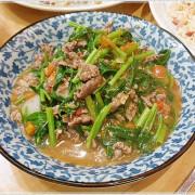 台北民生炒飯專賣店║網路票選最好吃的炒飯,傳承30年的好味道,在台中南區也吃的到囉!!