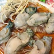 嘉義美食/文化路夜市 陳家蚵仔煎 超大顆蚵仔