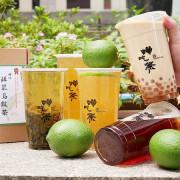 台北信義飲料,店家特別選用生態茶,還有特製紅麴山藥珍珠超特別,店家提供點餐機器人超方便-蟬吃茶