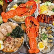 平價拉麵100元起!超狂痛風系拉麵新登場,直接給你一整隻波士頓龍蝦,內用還能免費加麵!