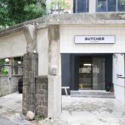 Butcher by lanpengyou-信義區黑白質感漢堡店