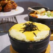 台北大安韓國炸雞.網美激推忠孝敦化韓式料理好拍名店──饗韓食尚韓食