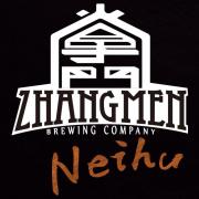 掌門精釀啤酒餐廳,精釀啤酒好喝